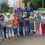 1 В детском саду №37