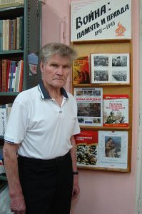 2) Ф10 Борис Федорович Жукопцов