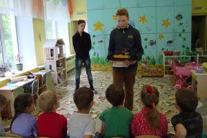 2. Илья и Андрей
