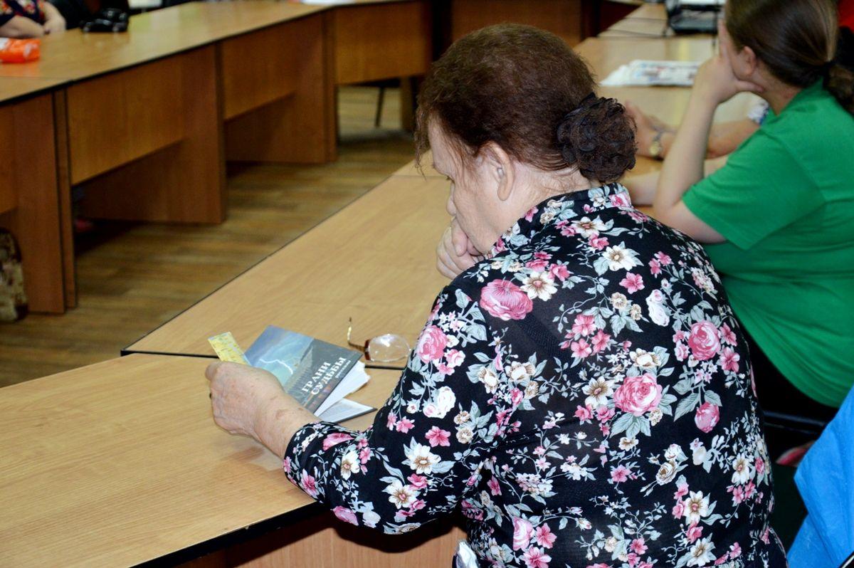 презентация по истории м.с.горбачев