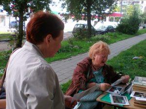 Интерактивная программа «Звезды кино на Ярославской Земле»