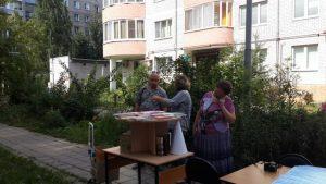 День рождения русской тельняшки отмечаем и фотографируемся