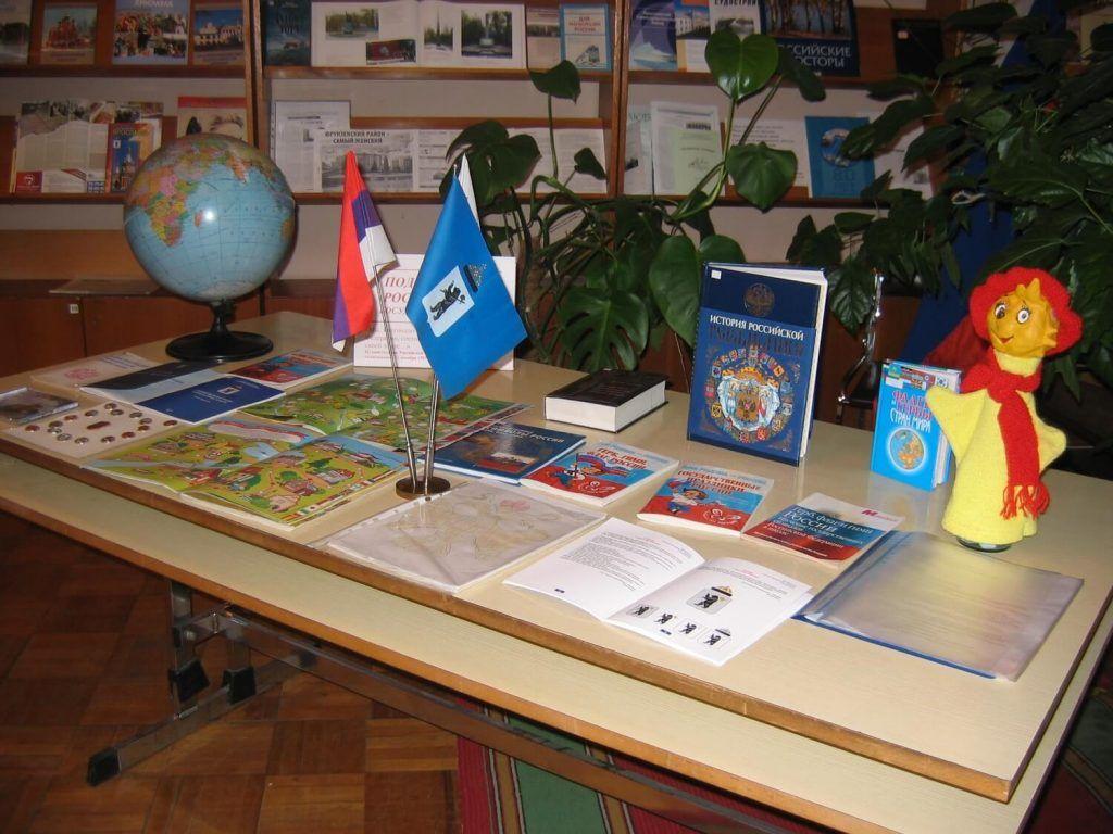 Под флагом Российской государственности