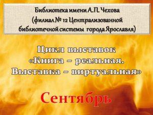 бородино (1)