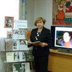 90-летию Евгения Леонова