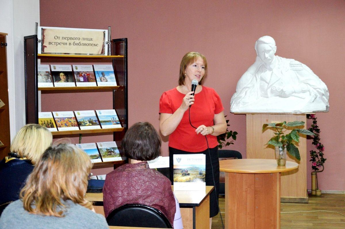 презентация выставки о семье в библиотеке