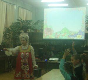 Тридевятое царство, сказочное ярославское государство