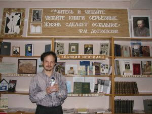 ilya-aleksandrovich-andreev