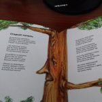 """Презентация книги детских стихов А.С. Радзюкевич """"Самый лучший снеговик"""""""
