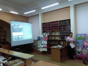 VII Краеведческие чтения Из истории Ленинского района