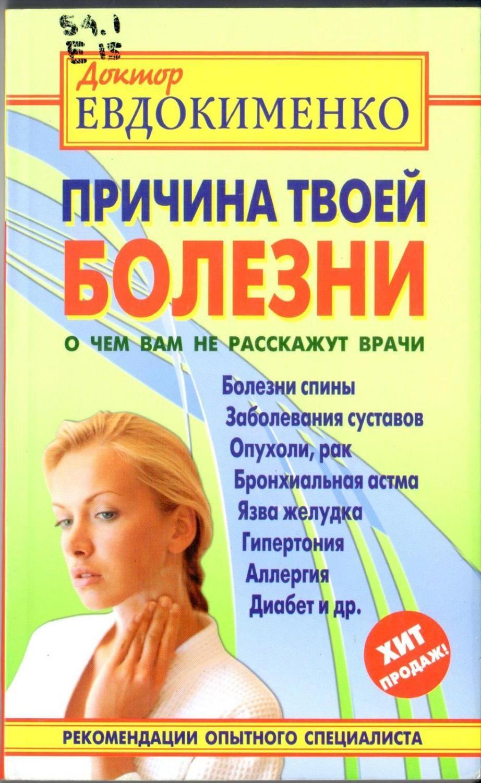 современные препараты от аллергии