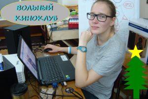 Настя Сивякова