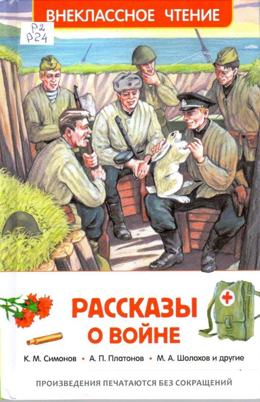 Выездной спектакль цбс волгоградская