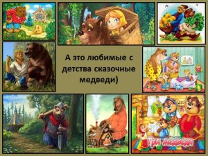 Встреча с Александром Владимировичем Спиридоновым
