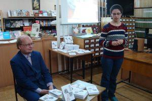 «ЧЕЛОВЕКТОР» ВЛАДИСЛАВА ШАШКИНА – в библиотеках Ярославля