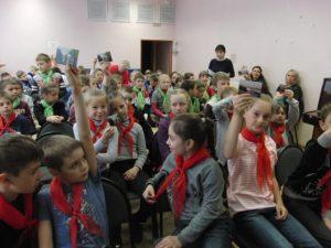 Виртуальная игра в 31 школе города Ярославля