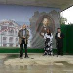 Некрасовский праздник поэзии