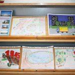 Выставка «Мой любимый район»