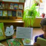 Международная акция «Книжка на ладошке 2017»