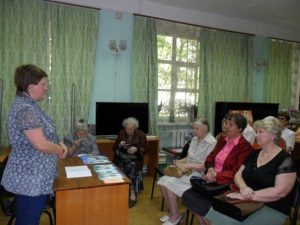 Встреча с представителем Пенсионного фонда