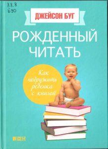 Международная акция «Книжка на ладошке - 2017»