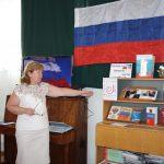 Тематический день «Над нами реет флаг России»