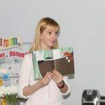 Праздник книги «Пусть ещё побудет лето»