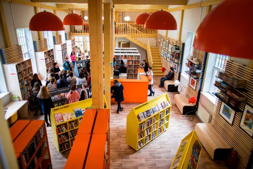 Библиолаборатория-2017