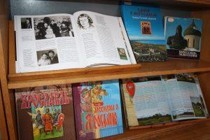 Книжная выставка «Ярославль – столица «Золотого кольца».