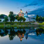 Урок знаний «Прогулки по Ярославлю»