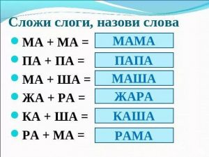 """Детский кружок """"Читалочка"""""""