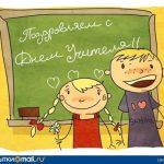 Книжный обзор «Веселые уроки»