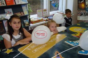 День знаний в Юношеской библиотеке имени Н. А. Некрасова
