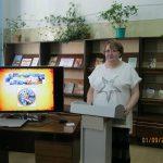 Виртуальное путешествие «Золотое сердце России»