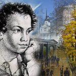 Выставка «Царскосельский лицей. Здесь гений Пушкина рождался»