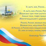 Посиделки «Люблю твою, Россия, старину»