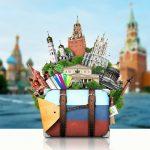 Виртуальное путешествие «Моё лето»