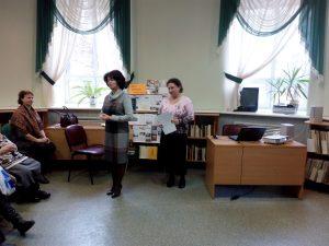 VIII Краеведческие чтения из истории Ленинского района