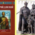 Литературно-игровой час «Такие разные папы…»