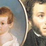 Литературно–познавательная программа «Знакомый с детства А.С. Пушкин»