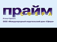 Журнал Прайм-сфера