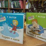 «Читайте детям не нотации, а книги
