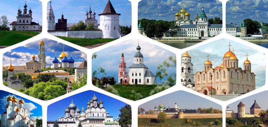 Открытки, картинки золотого кольца россии города