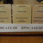 С любовью по жизни. Николай Колодин