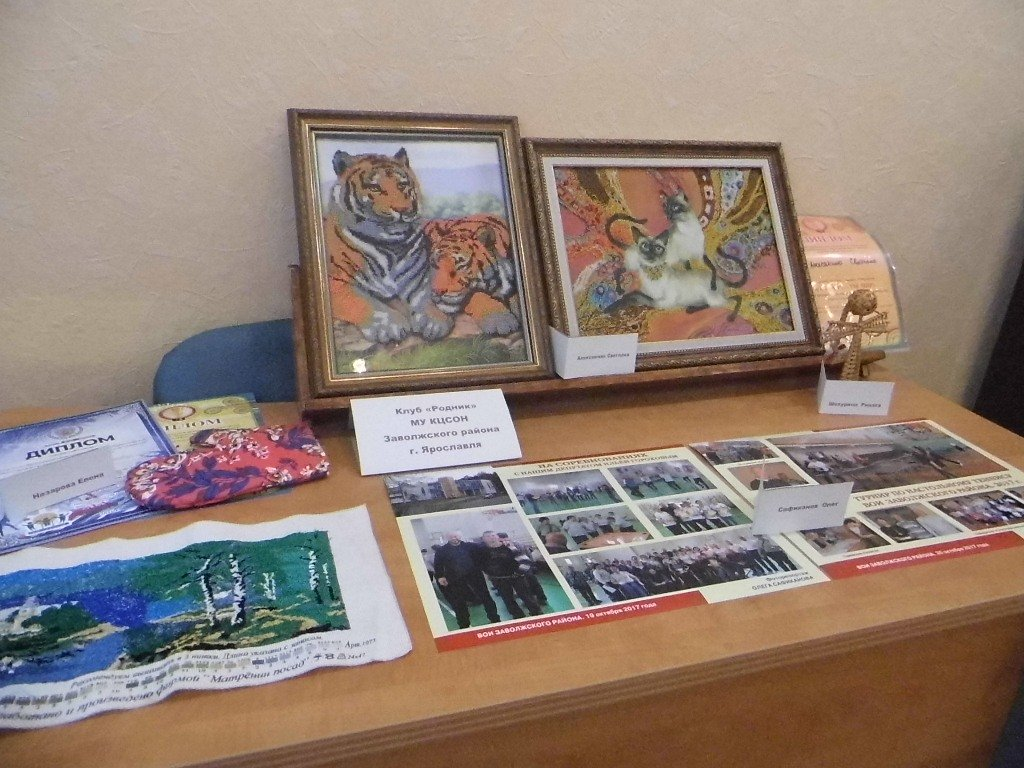 Выставка-вдохновение «Мир увлечений»