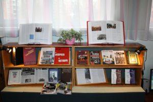 Книжные выставки «В этот день, ровно 100 лет назад…» и «1917-й»