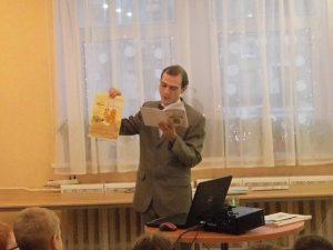 Литературное знакомство с Алексеем Бутусовым