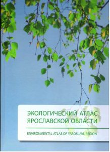 Чистая экология – здоровая жизнь