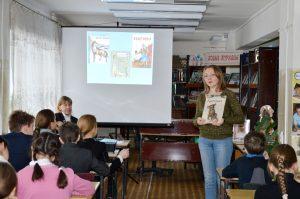 Литературная программа-презентация «Путешествие к Чехову»