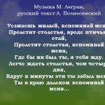 КиноСреда «Шербурские зонтики»
